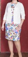 """ПП Украина Жакет женский большого размера, пиджак """"Малика"""" 50 до 58 размера"""
