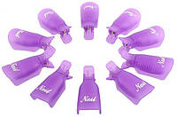 Зажим для ногтей MirAks CP-3609 Purple (Фиолетовый/пластик/многоразовая)
