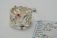 Оригинальное широкое кольцо из серебра с золотом. Растительные мотивы.