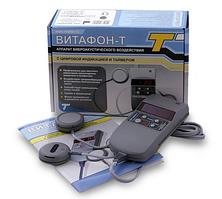 Витафон - Т, аппарат для компенсации дефицита микровибраций внутри тканей и во внутренних органах организма че