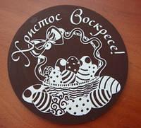 Шоколадные пасхальные медали - оригинальный сладкий подарок