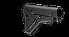 Приклад черный Magpul UBR Collapsible