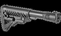 Приклад складной FAB для VZ. 58 (зелёный)