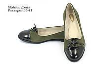 Туфли, балетки оптом., фото 1