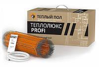 Двужильный нагревательный мат Теплолюкс Profi