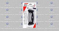 Точилка для ножей 0907 T MHR /05-4