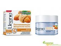 Крем питательный разглаживающий Миндальное масло, Lirene Beauty Care Smoothing and Nourishing Cream, Аюрведа Здесь