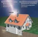 Монтаж систем молниезащиты Строительство молниезащиты