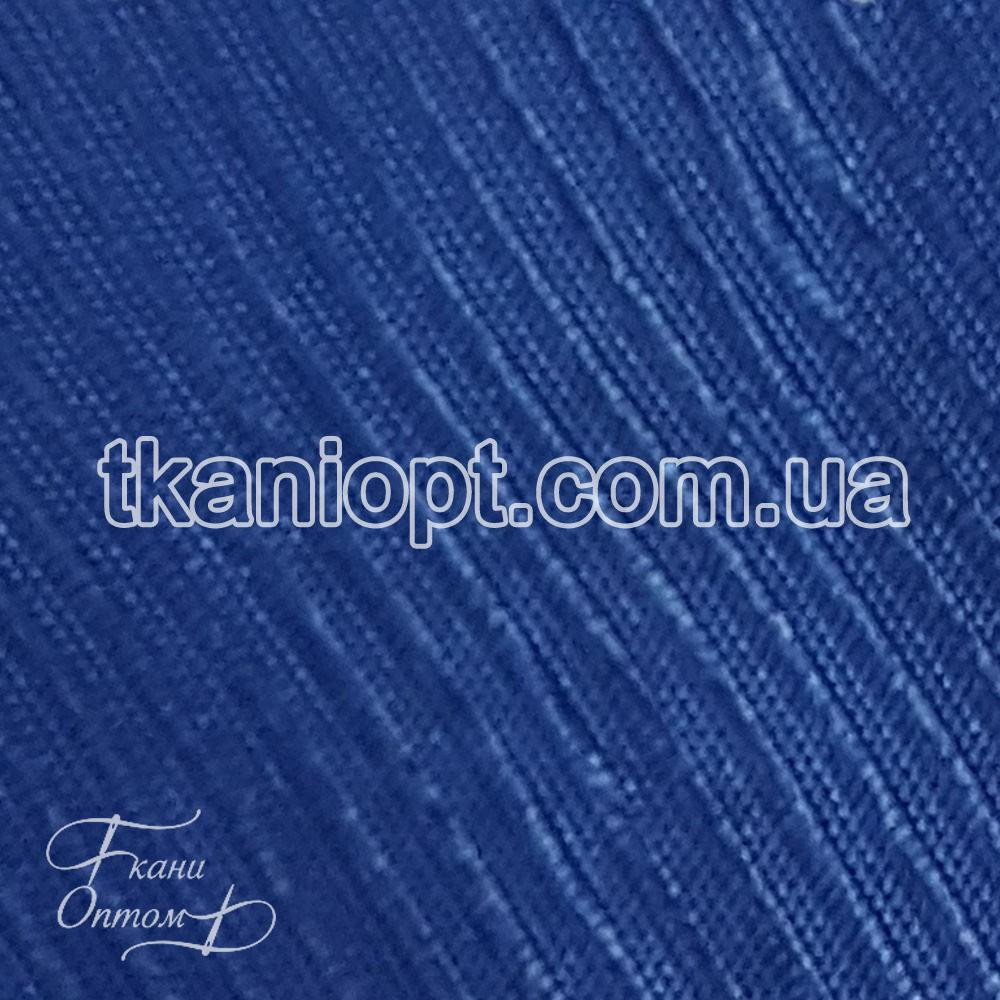Ткань Подкладочная ткань диагональ 210Т (электро-синий)