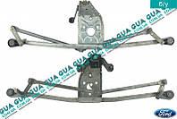 Трапеция дворников ( механизм стеклоочистителей без мотора ) YC1517K484BA Ford TRANSIT 2000-2006, Ford TRANSIT 2006-