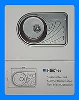 Кухонная мойка Haiba HB67*44