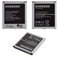 Аккумулятор EB-B600BC/EB485760LU/EB-B600BEBECWW для мобильных телефонов Samsung G7102 Galaxy Grand 2 Duos, G7105 Galaxy GRAND 2, I9500 Galaxy S4,