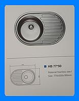 Кухонная мойка Haiba HB77*50