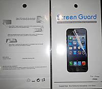 Защитная пленка для телефона Samsung I9060