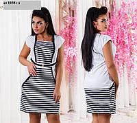 Платье батальное ат 1038 гл