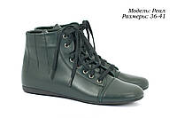 Ботиночки на шнурках. Натуральная кожа.