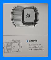 Кухонная мойка Haiba HB63*49