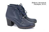 Ботиночки кожаные со шнурками., фото 1