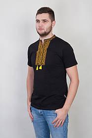 Вышитая футболка с золотистым орнаментом