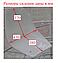 Сидіння склопластикове для атракціонів, трибун стадіонів, фото 3
