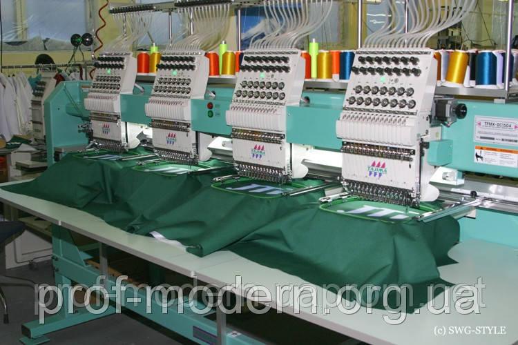 Вышивка по фото на заказ в новосибирске