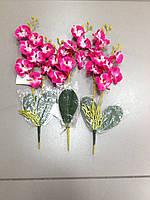 Орхидея с корнями, Н44 см, Искусственные цветы, Днепропетровск