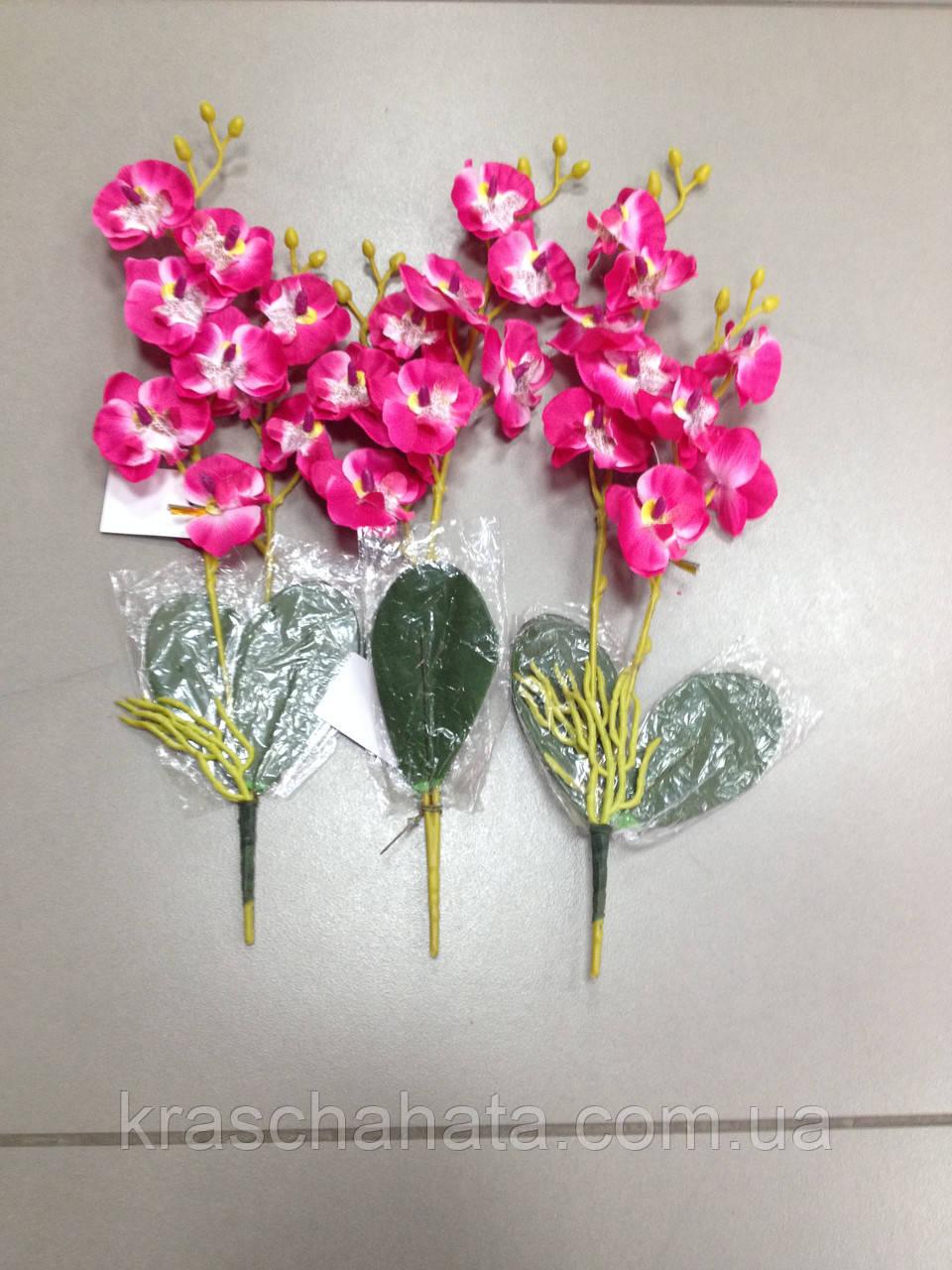 Цветы искусственные днепропетровск