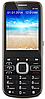 Копия Nokia 6700, 4 SIM, ТВ, Java. Металлический корпус.