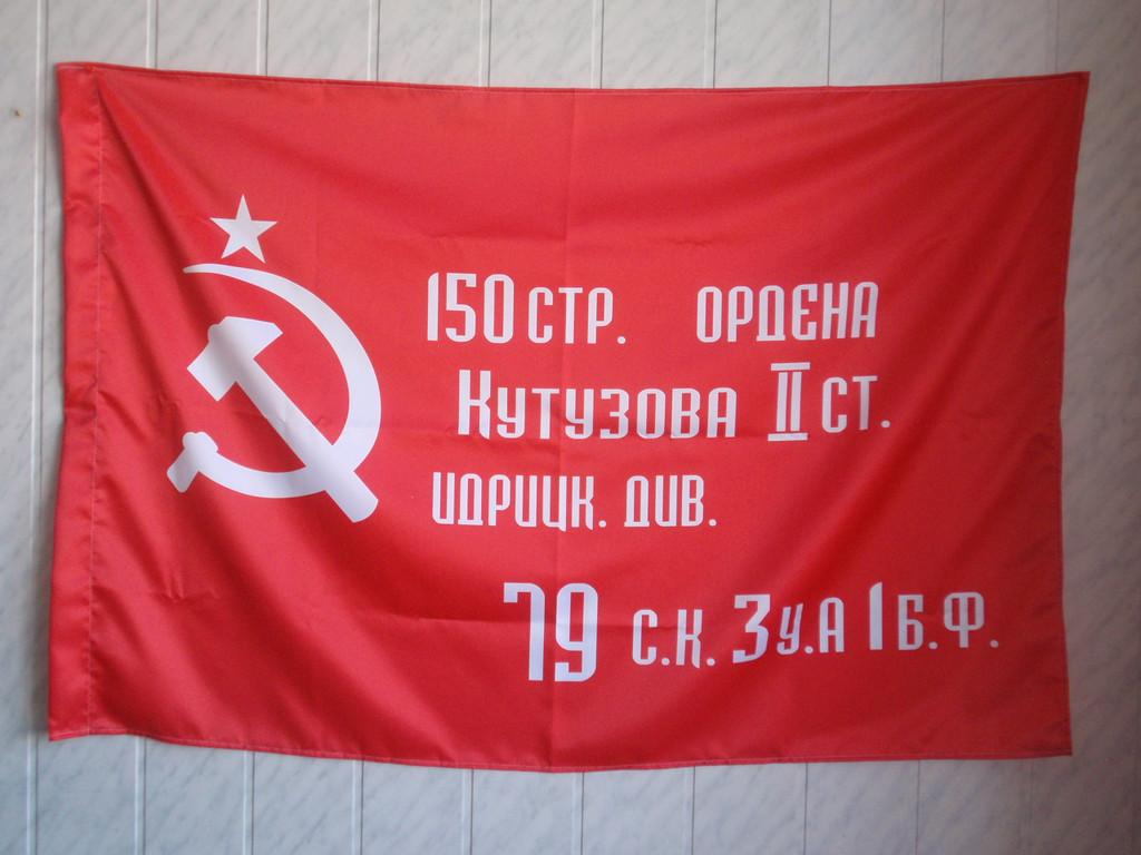 Печать флагов 1