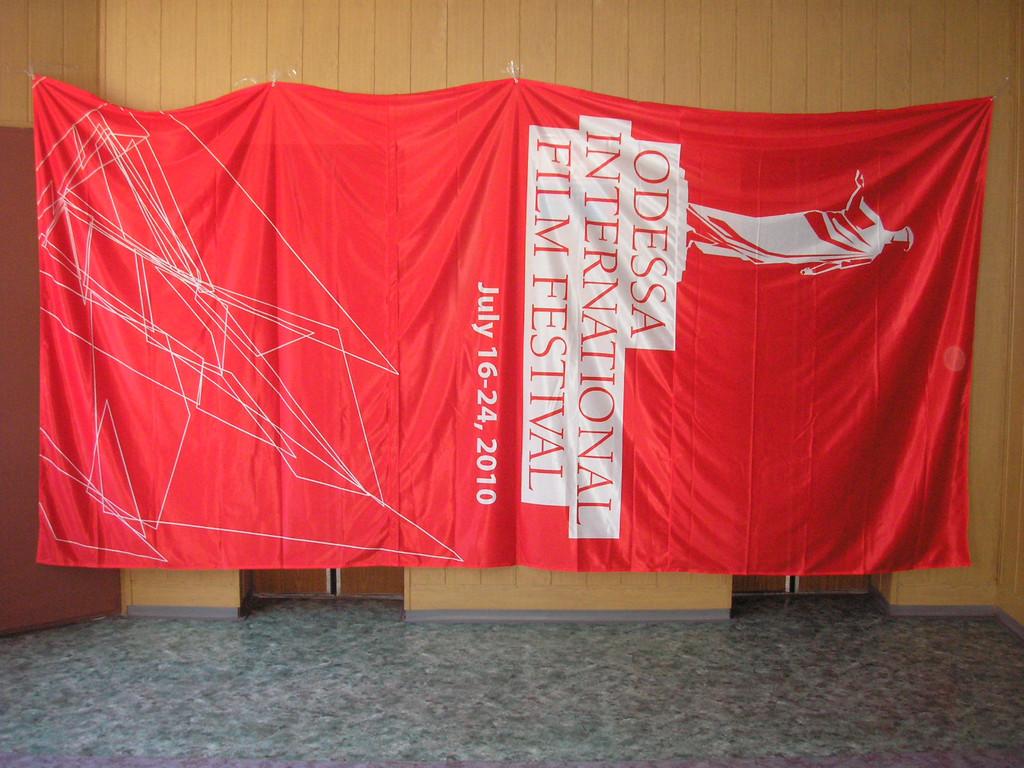 Печать флагов 2