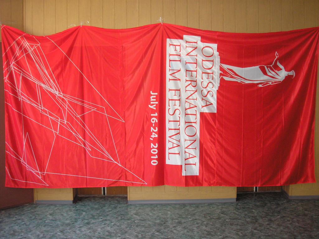 Печать флагов 3