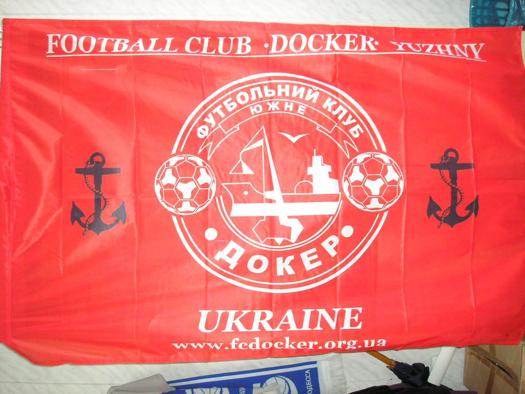 Печать флагов 4
