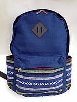 Рюкзак женский Этника синего цвета с внешним и боковыми карманами