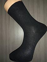 Гладкие черные мужские носки