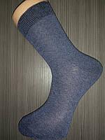 Гладкие синие мужские носки