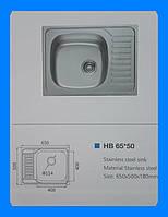 Кухонная мойка Haiba HB65*50