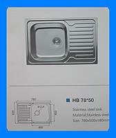 Кухонная мойка Haiba HB78*50