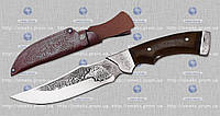 Охотничий нож БЕРКУТ MHR /0-41