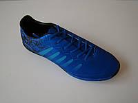 Сороконожки футбольные Wink синие размеры 41 - 46.