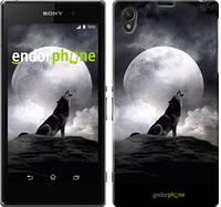 "Чехол на Sony Xperia Z1 C6902 Воющий волк ""934c-38"""