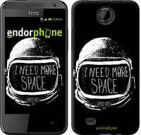 "Чехол на HTC Desire 300 I need more space ""2877u-224"""
