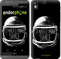 "Чехол на HTC Desire 816 I need more space ""2877u-169"""