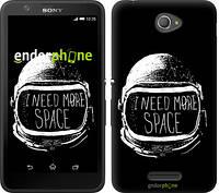 """Чехол на Sony Xperia E4 Dual I need more space """"2877c-87"""""""