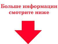 Мужское эротическое белье THONG silver - Passion 015 XXL/XXXL