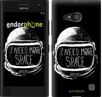 "Чехол на Nokia Lumia 730 I need more space ""2877u-204"""