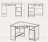 Угловой компьютерный стол СУ-13, ДСП без надстроек, правый, для персонала, фото 3
