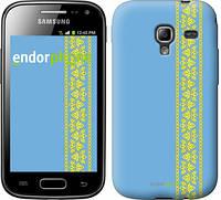 """Чехол на Samsung Galaxy Ace 2 I8160 Вышиванка 33 """"602u-250"""""""