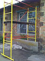 Малярный помост ПМ-200