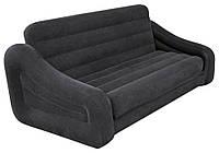 Большой надувной диван Intex 68566