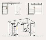 Угловой компьютерный стол СУ-14, ДСП, без надстроек, левый, для персонала, фото 2